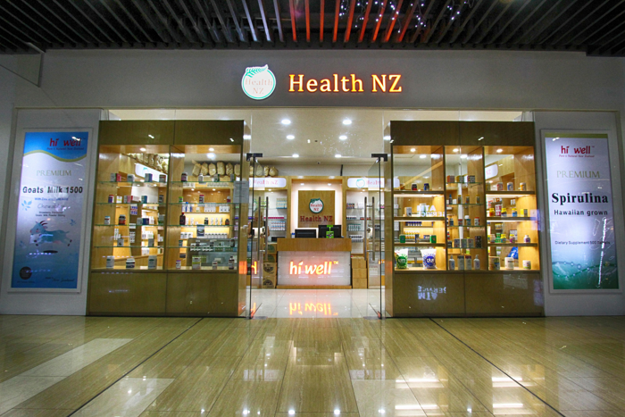 Health NZ Entrance