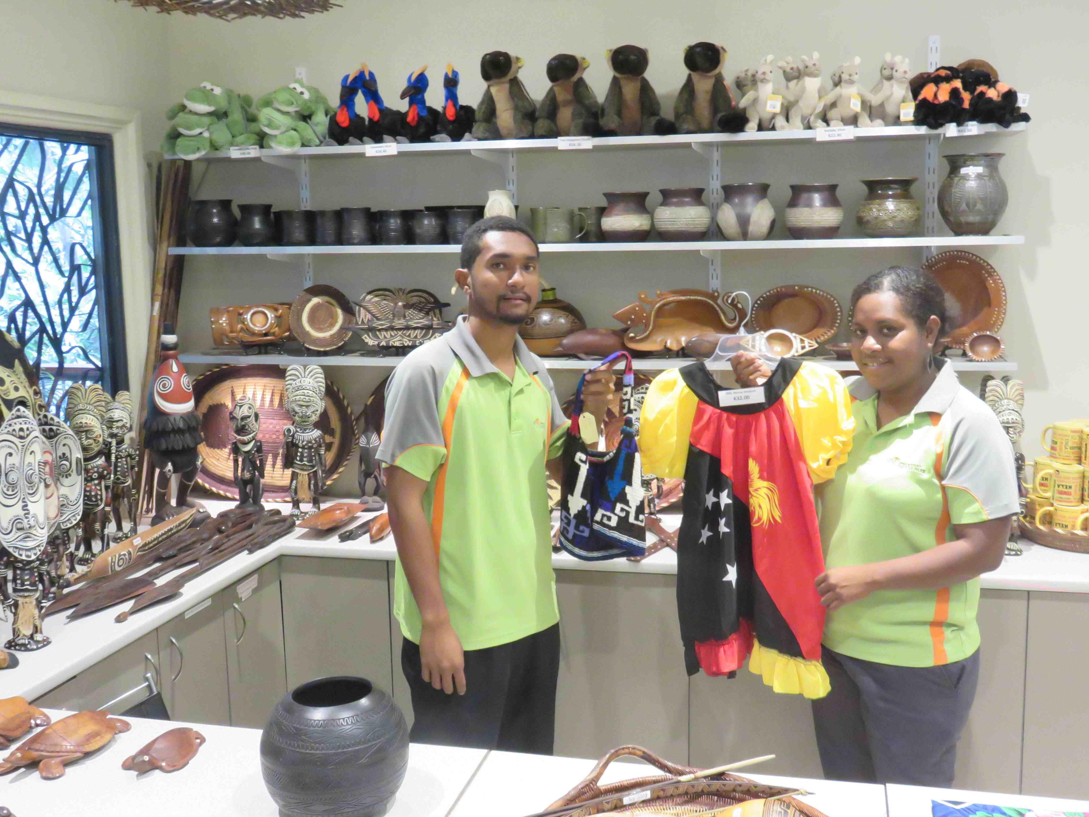 Port Moresby Nature Park
