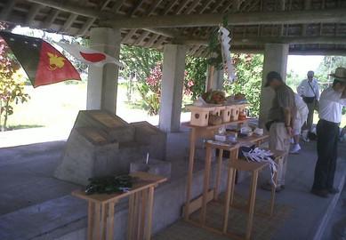 Japanese War Memorial.jpg