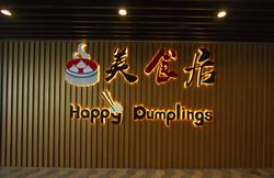 Happy Dumplings