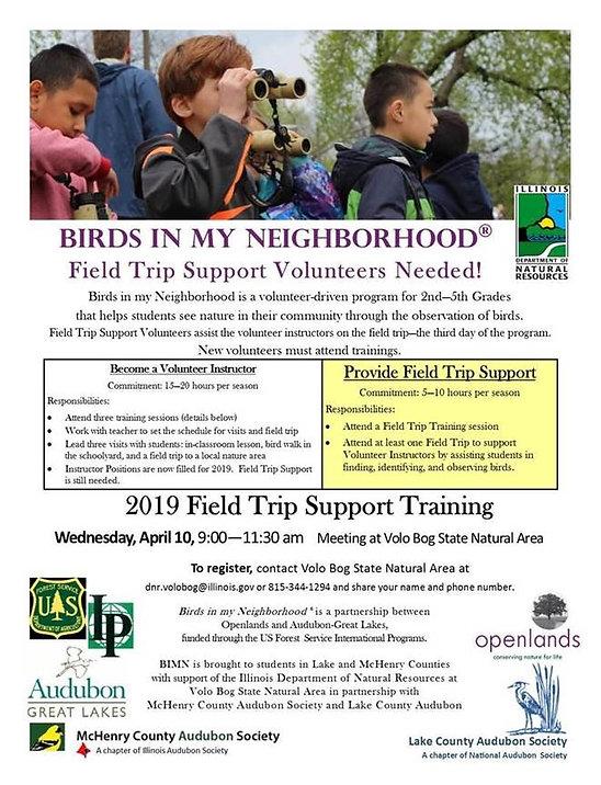 Field Trip Support April 10 2019.jpg