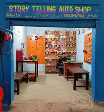 Storytelling Auto Shop.jpg