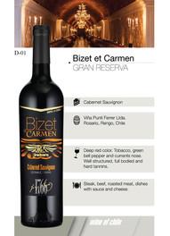 Bizet et Carmen - Gran Reserva Cabernet