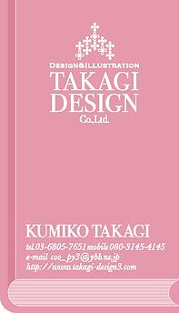 card Kumiko.png