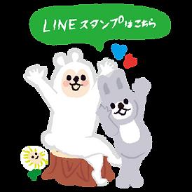 LINEのアイコン.png