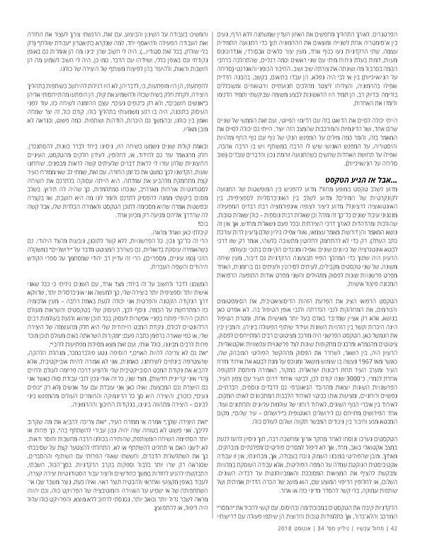 ___ _____-______ __- ______ 34JPG_Page_2
