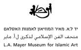 המוזיאון לאמנות האיסלאם.jpg