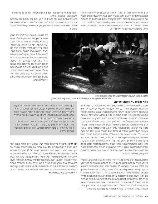 ___ _____-______ __- ______ 34JPG_Page_4