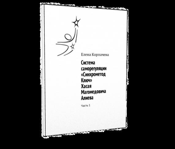 3 д книга2_edited.png
