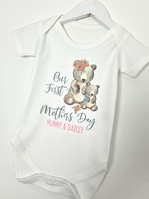 Personalised first mothers day romper