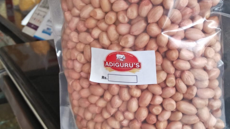 Groundnuts Whole 1kg