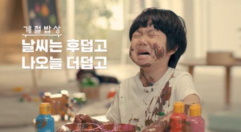 계절밥상 '이때다! 계절밥상' 여름 캠페인