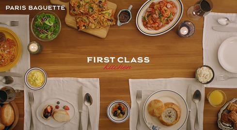 파리바게뜨 '쉐프가 만든 한끼 식사' 퍼스트 클래스 키친 런칭 캠페인