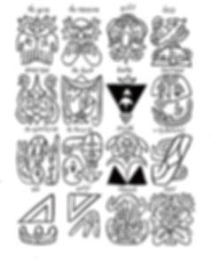 hieroglyphs 3 edit.JPG