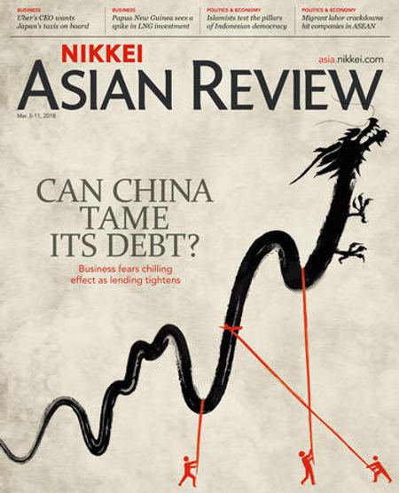 3_Can-China-tame-its-debt_magazine_conta