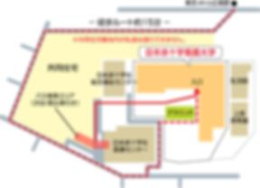 map_hiroo.png