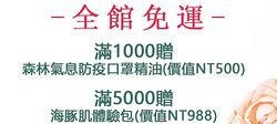 S__12812305-crop