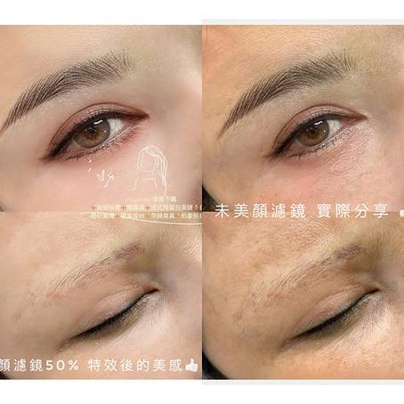 眉毛需要補色 是因為沒有做好嗎?飄霧眉重建精工設計100%完美養護大功略 !