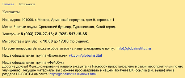 Снимок экрана 2019-01-09 в 18.31.00.png