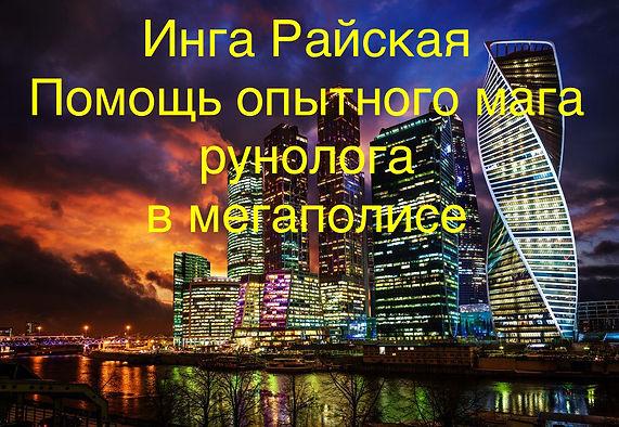 фон_21-09-11.jpg