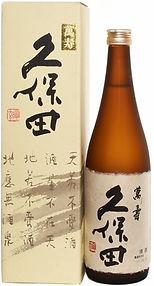kubota-manju-junmai-daiginjo-sake-6.jpg