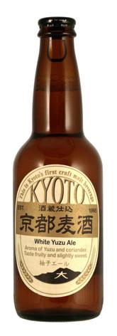 KYOTO WHITE YUZU ALE