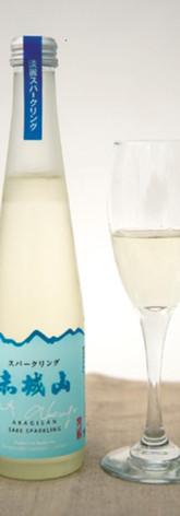 AKAGISAN/Sparkling Sake