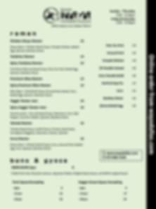 スクリーンショット 2020-07-05 13.25.02.png