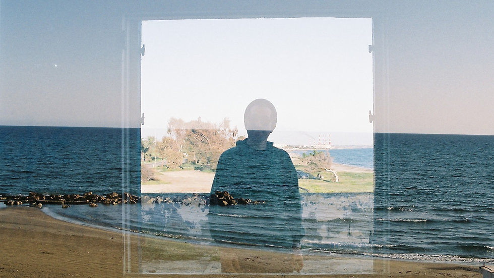 Frame of the sea