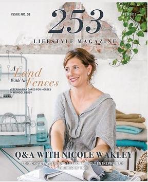 253 magazine 2019.JPG