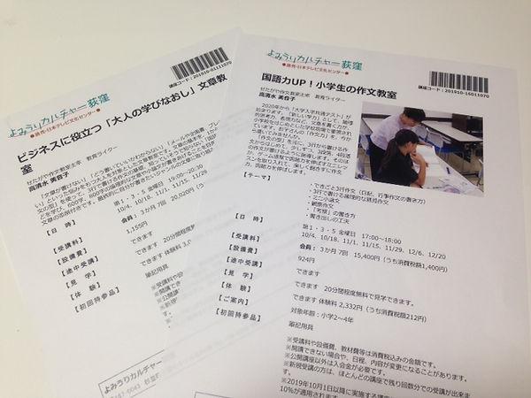 __ (34)yomiuri.JPG