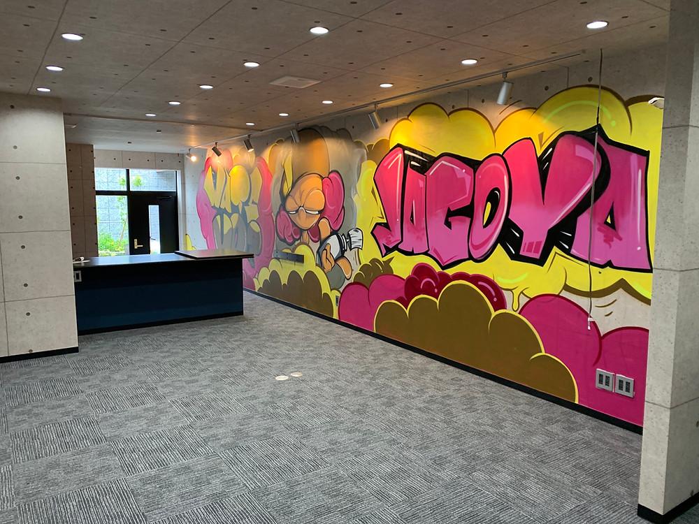 壁にピンク色の壁画