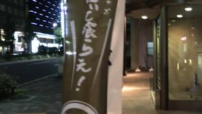 新栄 桃○様のぼり作成