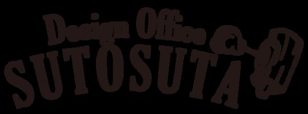 sutosuta-logo-2020.png