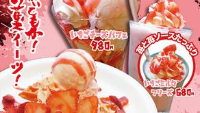 目に止まるポスターデザイン・作成はもちろん,料理撮影からできるので安心|名古屋のストスタ。