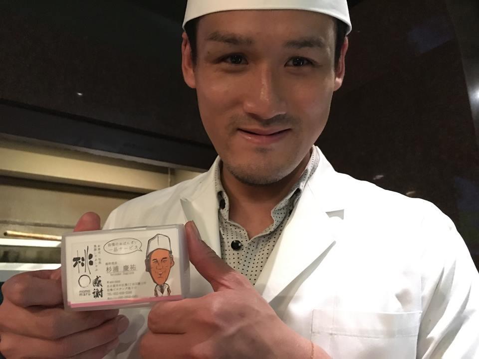 似顔絵名刺を持つ男性