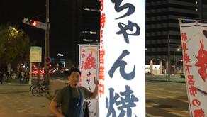 オリジナルエアー看板作成は名古屋のストスタへ
