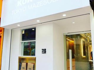 【新店舗オープン】香港店10月7日