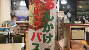 喫茶店のぼり作成