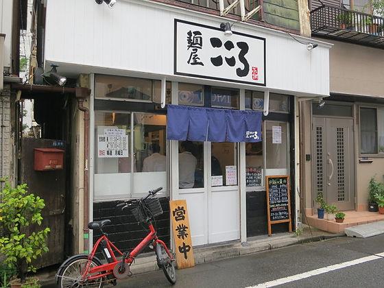 kokoro_branch01.jpg