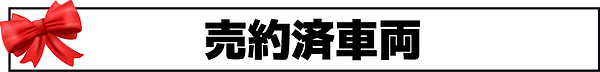 baiyakuzumi.png