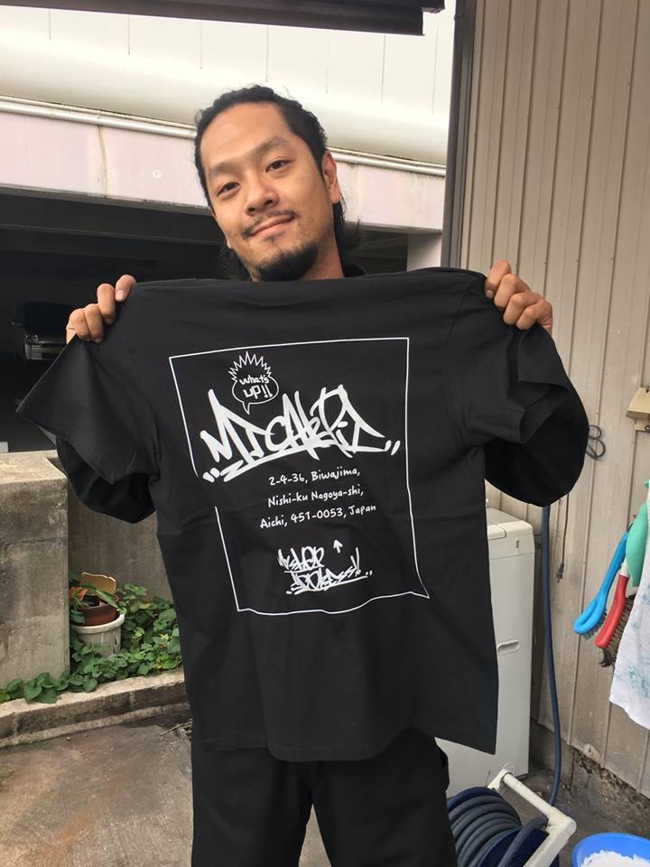 Tシャツと男性
