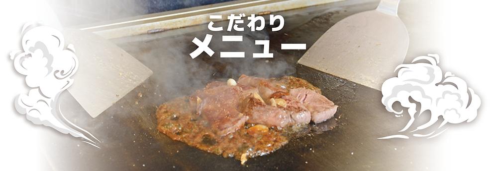 menu-2.png