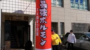 エアー看板オリジナルデザインは名古屋のストスタへお任せ下さい
