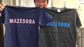 名古屋でユニフォーム・Tシャツ作成するならストスタへ