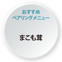dish01-11.png