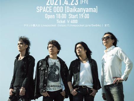 ROAD to BUDOKANアルバム発売記念LIVE「Go one step ahead!」開催決定!