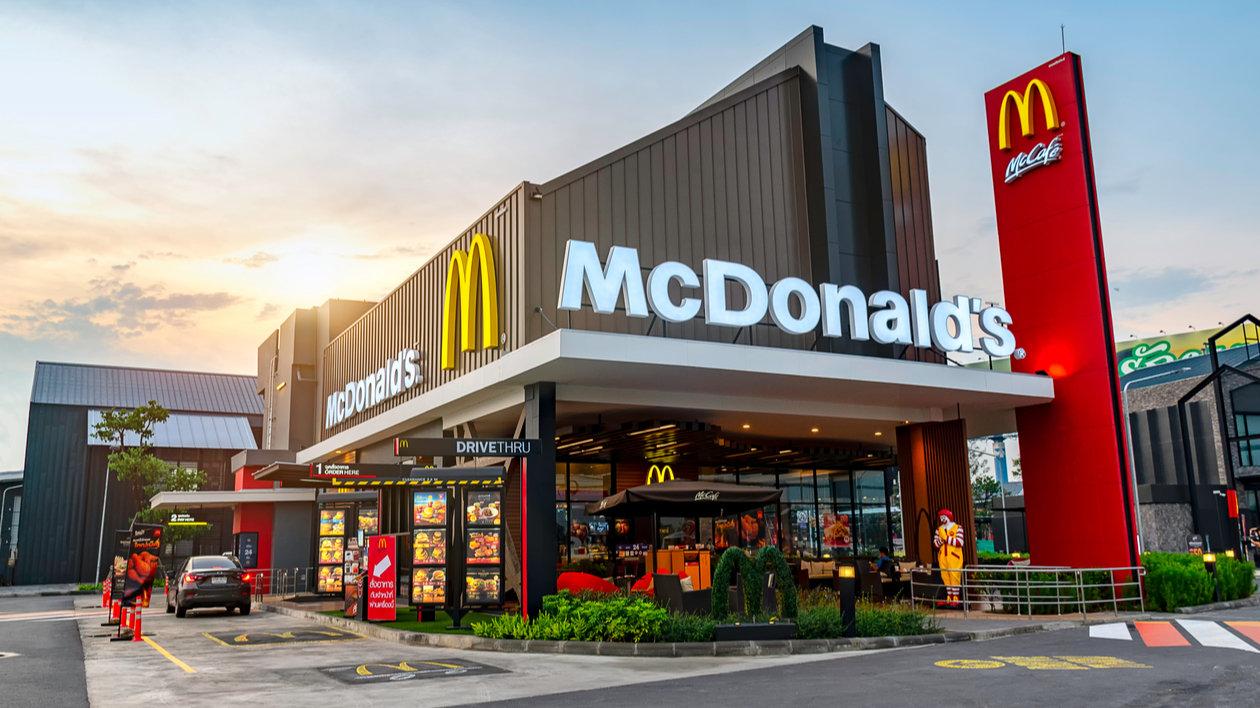 McDonalds Pic 3.jpg
