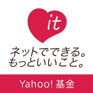 Yahoo! 基金