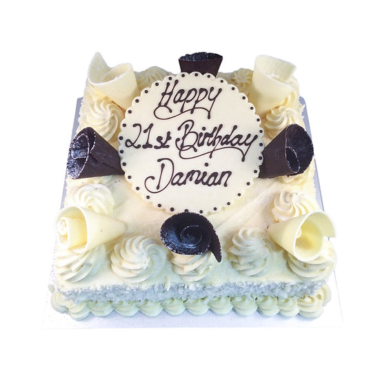 SP122 Special Occasions Cake